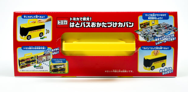 Tomica Hato Bus Storage Bag