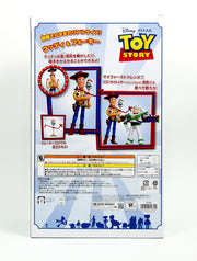 TOY STORY MY FIRST FRIENDS WOODY & FORKY