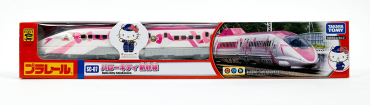 Plarail SC-07 Hello Kitty Shinkansen