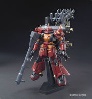Hg 1/144 Zaku II High Mobility Type