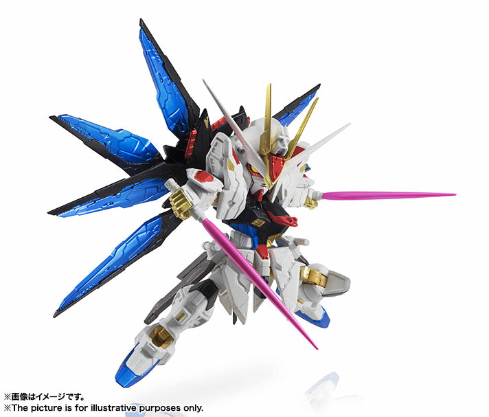 NXEDGE STRIKE FREEDOM GUNDAM (RE:COLOR VER)