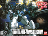 1/144 HG EW-03 GUNDAM HEAVYARMS CUSTOM