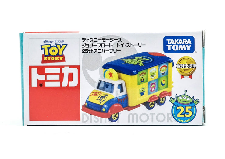 Tomica Disney Motors DM Jolly Float Toy Story 25th Anniversary Edition