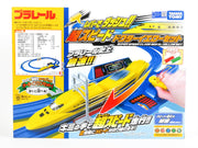 Pla Rail Speed Change! Dr Yellow Set