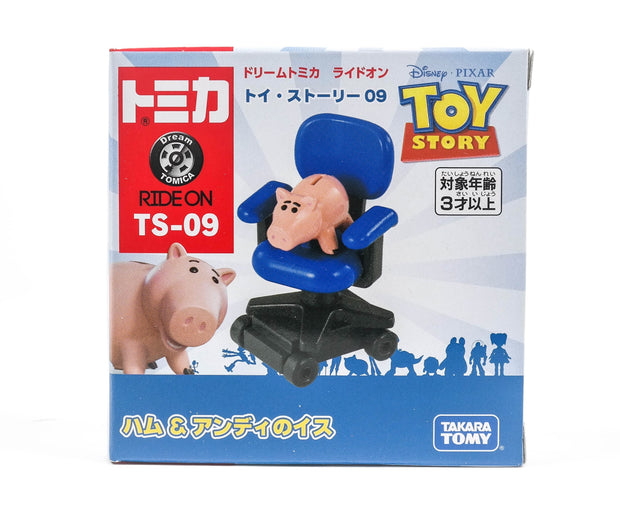 Dream Tomica Toy Story Ham & Andy's Chair