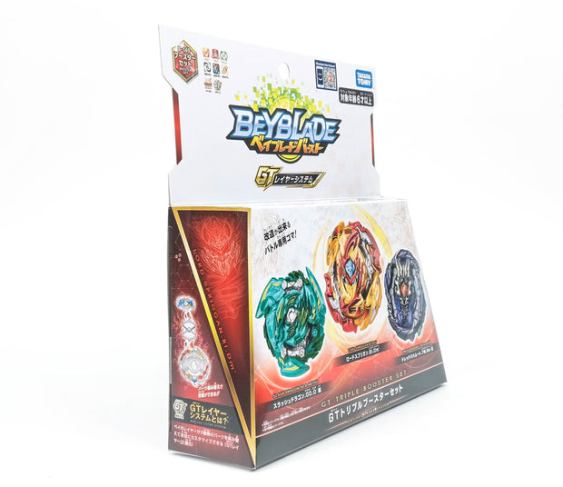 Beyblade B-149 Triple Booster Set (New)