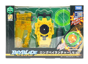 Beyblade B-124 Long Bey Launcher L Set