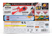 Beyblade B-123 Long Bey Launcher Set