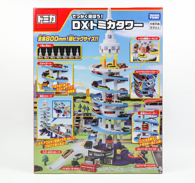 Tomica Dx Tomica Tower