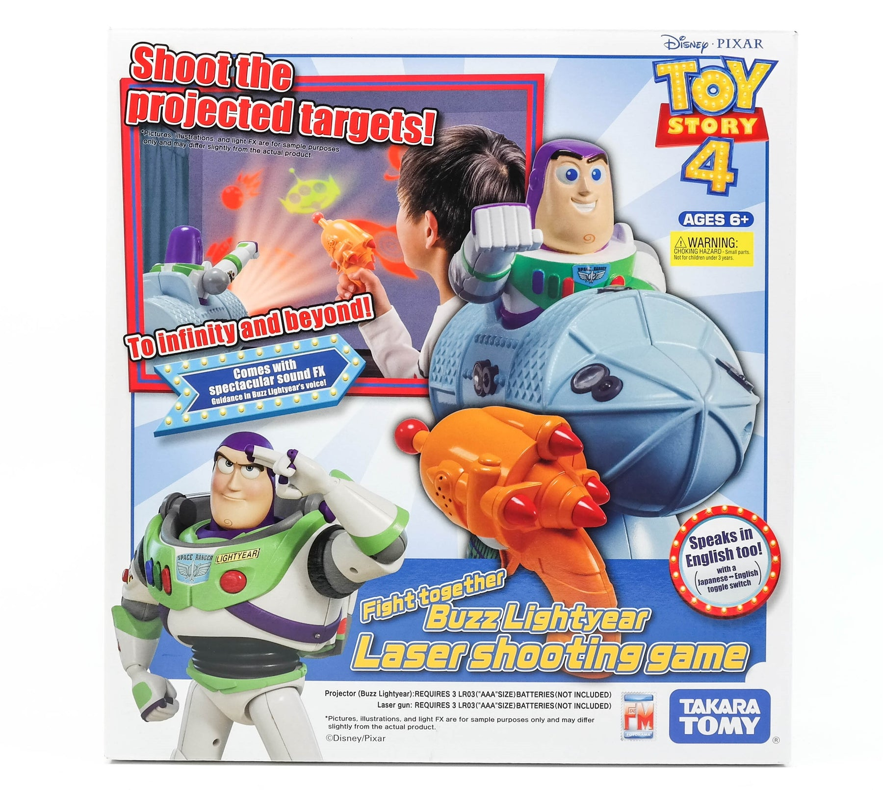 Toy Story 4 Lazer Shooting Game Buzz Lightyear