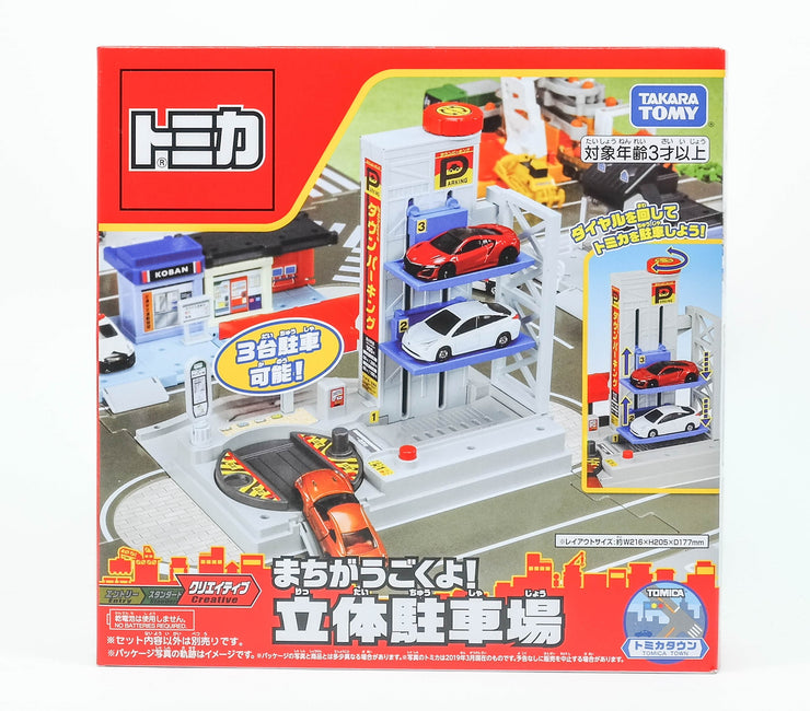 Tomica Multistory Parking Lot