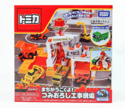 Tomica Korokoro Construction Site
