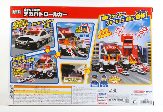 Tomica Transform Police Car Station
