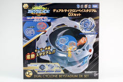 B-62 BEYBLADE & ELECTRIC STADIUM