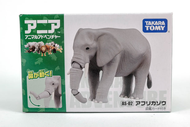 ANIA AS-02 AFRICAN ELEPHANT