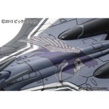 Mecha Collection VF-31F Siegfried Fighter Mode (Messer Ihlefeld Custom)