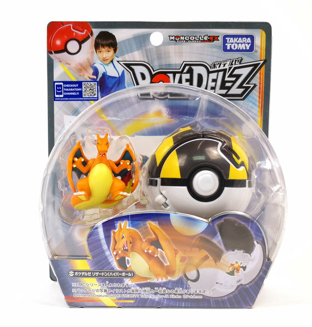 POKEBAN HYPER BALL