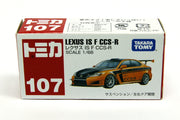 471004 Lexus Is F
