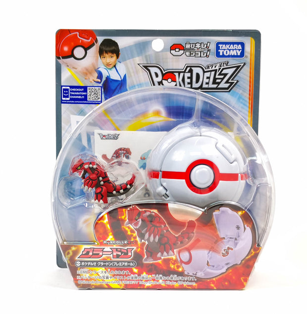 POKEDEL-Z PREMIERE BALL