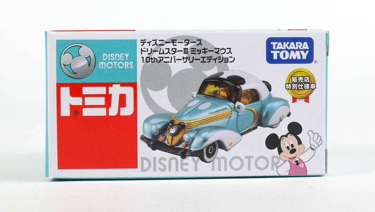 Tomica Disney Motors Dream Star III Mickey Mouse 10th Anniversary Edition Sej