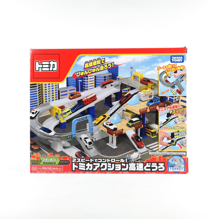 Tomica Town Action Highway