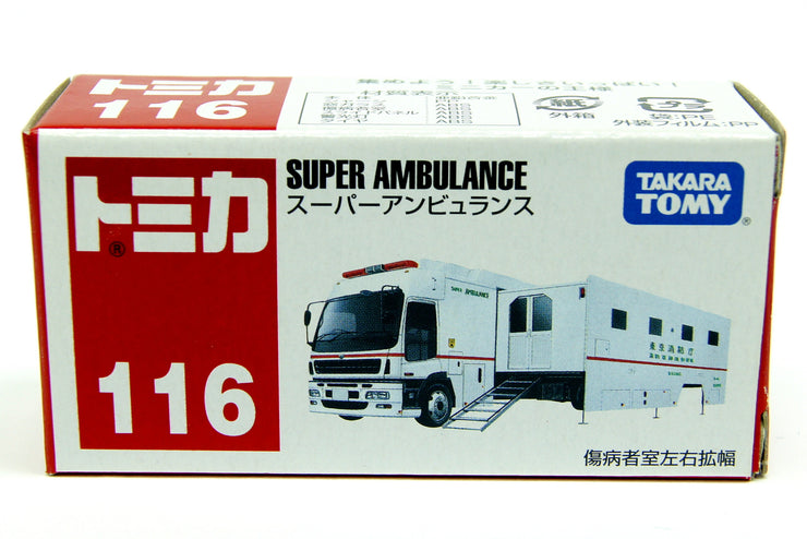 785439 SUPER AMBULANCE