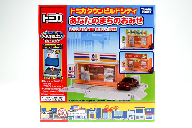 Tomica Build City Shop In Your Town