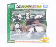 Ania Panda Family Gift Set