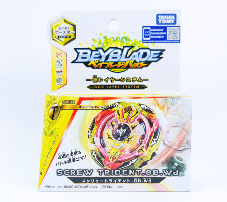 B-103 Beyblade Booster Screw Trident