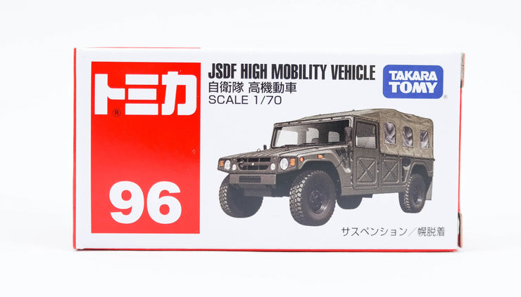 102571 JSDF High Mobility Vehicle
