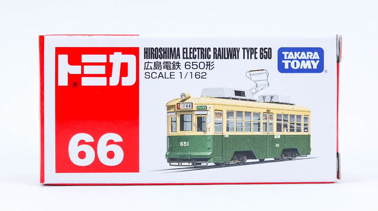 102557 Hiroshima Electric Railway