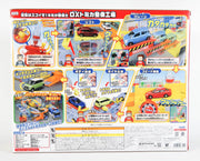 Tomica Air Power Dx Maintenance Factory