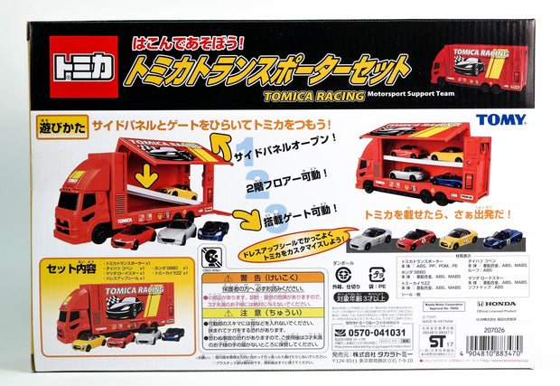 TOMICA RACING TRANSPORTER SET