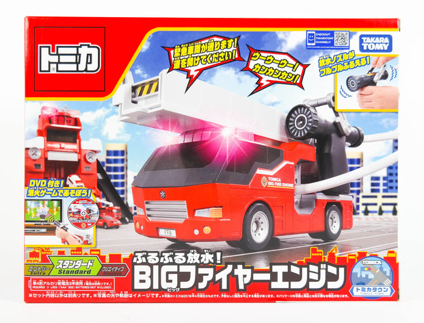 TOMICA BIG FIRE ENGINE