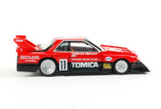 Tomica Premium 01 Skyline Turbo