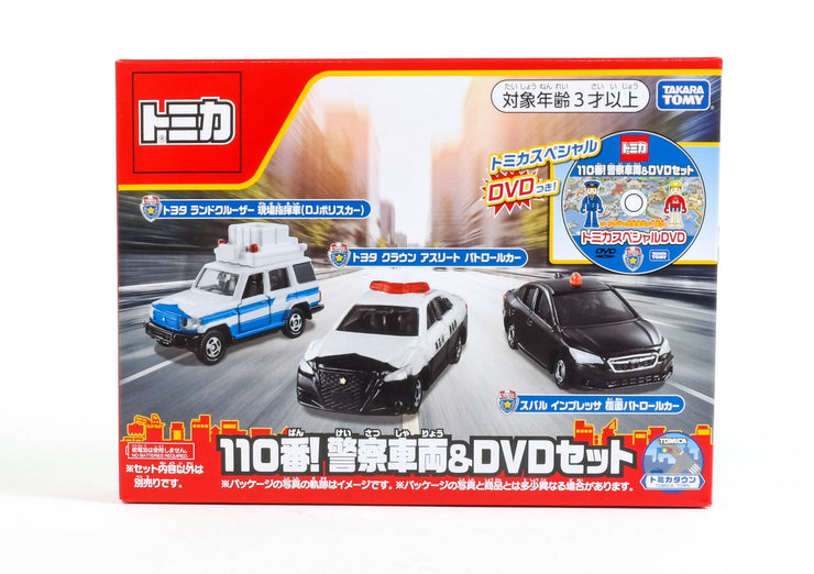 Tomica Gift Set Emergency Vehicle Set