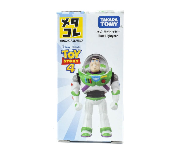 TS4 Metacolle Buzz Lightyear