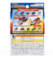 Tomica Hyper Rescue AC04 Ambucopter