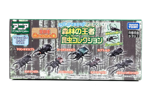 Ania Lottery 4 Beetle & Stag Bee (8 IN 1)