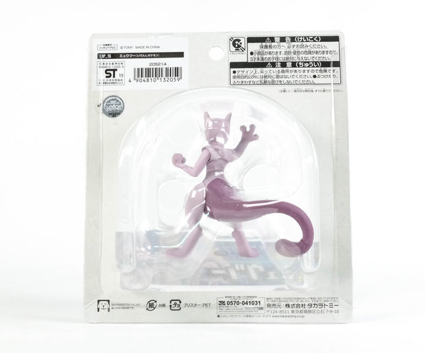 Moncolle Ex EHP 16 Mewtwo