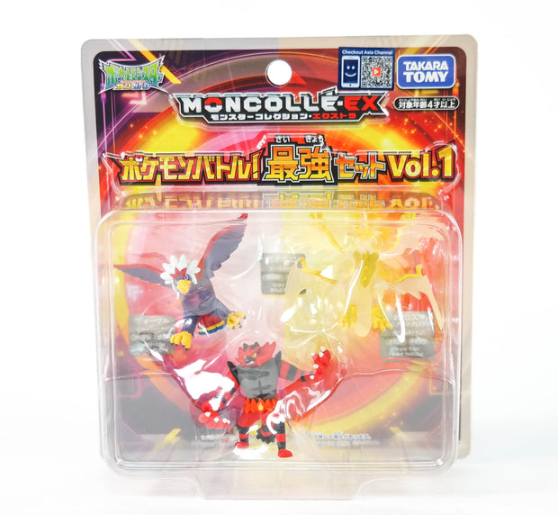 Moncolle Ex Vol.1 Battle Set The Strongest