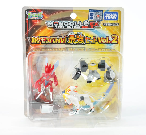 Moncolle Ex Vol.2 Battle Set The Strongest