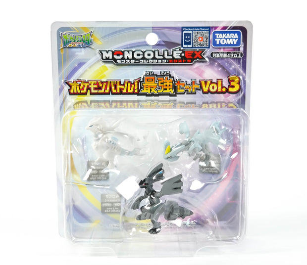 Moncolle Ex Vol.3 Battle Set The Strongest