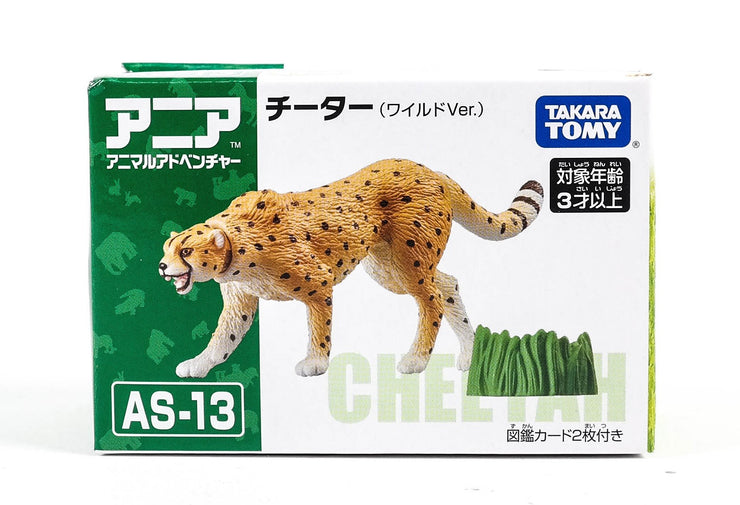 Ania AS-13 Cheetah (Wild Ver.)