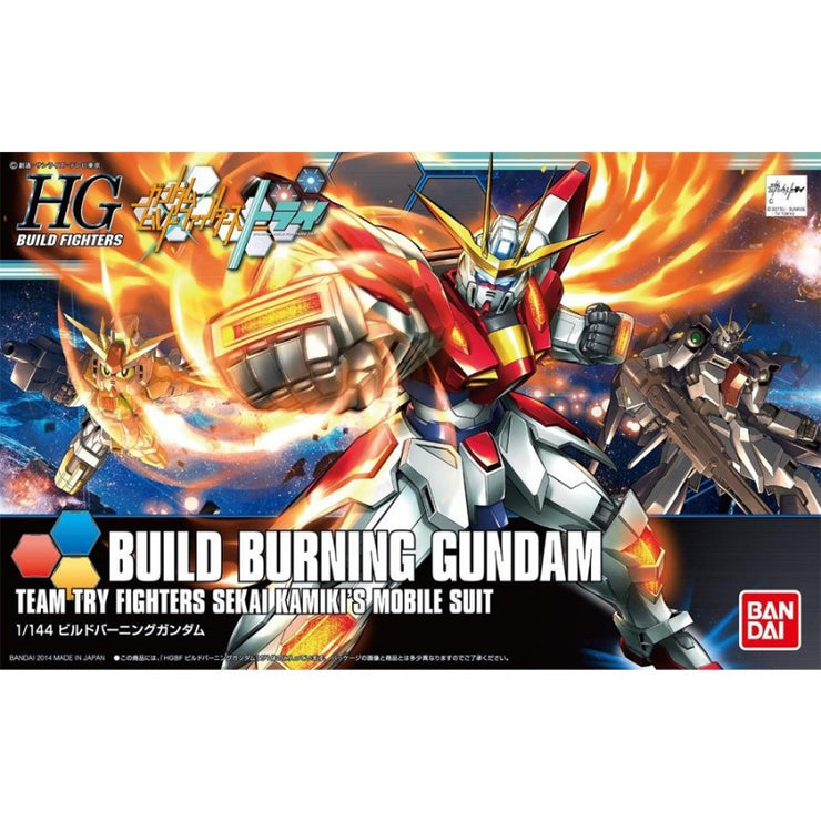HGBF 1/144 BUILD BURNING GUNDAM