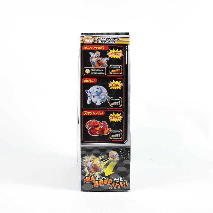 Bakugan BAKU038 Card Game Starter vol.2