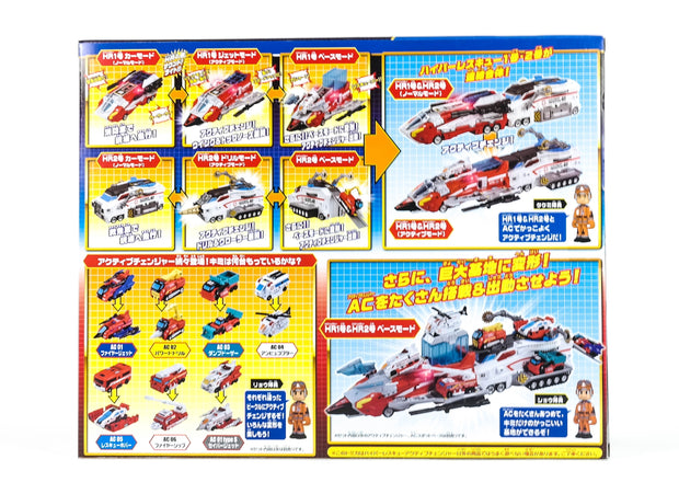Tomica Hyper Rescue No.1&2 Dx Set