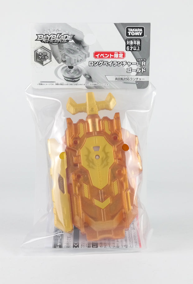 Beyblade BBG-29 WBBA Special Long Launcher LR