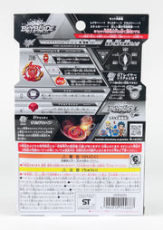 Beyblade BBG-32 WBBA Special Booster Zwei Bahamut