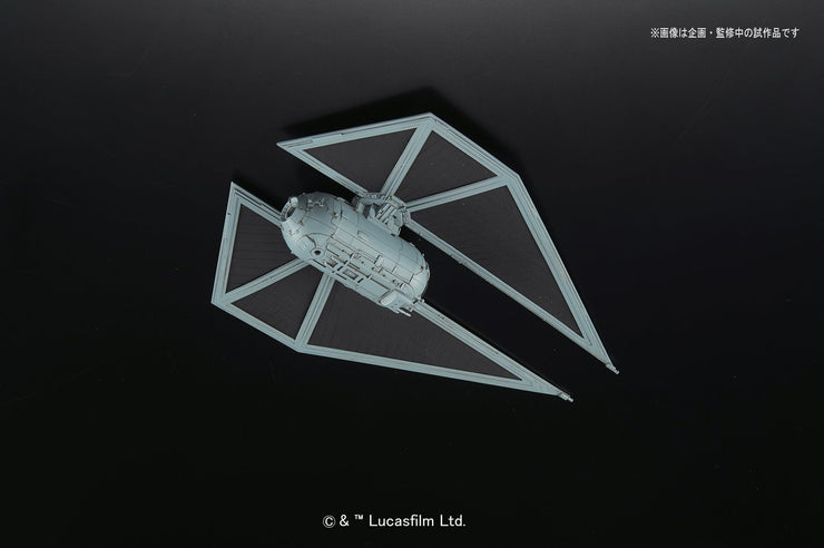 Star Wars 1/72 Tie Striker